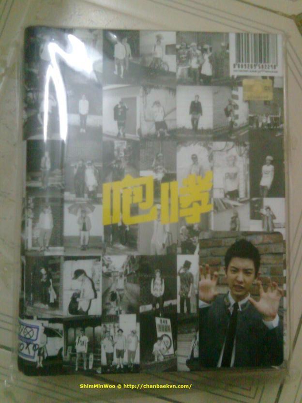 Min Woo6037